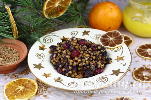 кутья из пшеницы рецепт с маком и орехами