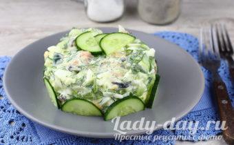салат с мидиями рецепт в домашних условиях