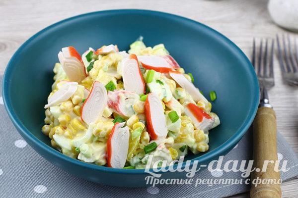 салат с крабовыми палочками и апельсином рецепт с фото