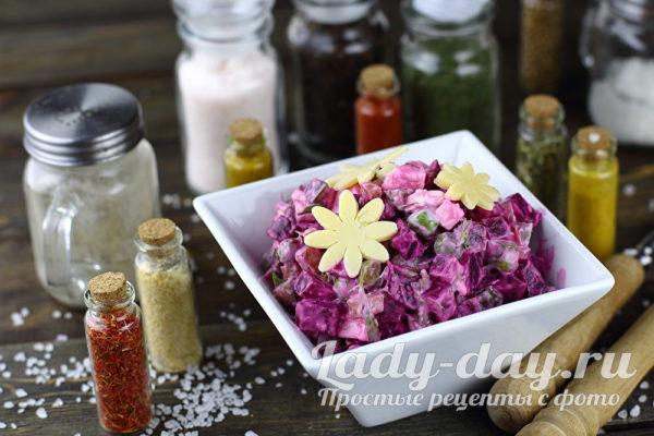 салат виолетта