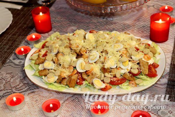 салат цезарь с креветками рецепт с фото очень вкусный