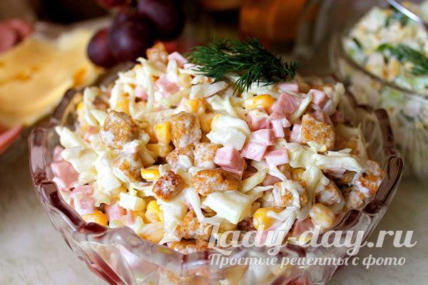 салат из капусты с колбасой рецепт с фото