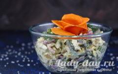 салат со стручковой фасолью и курицей рецепт с фото очень вкусный