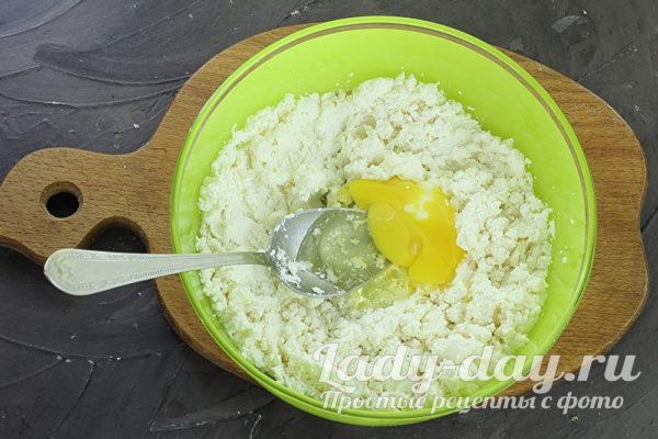 творог и яйцо