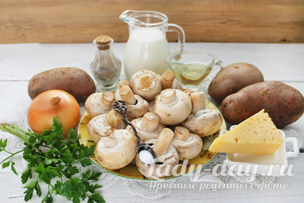 грибы и картошка лук и сыр