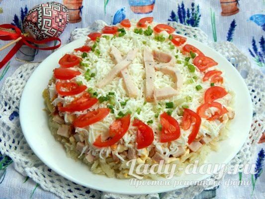 салат с ветчиной рецепт с фото очень вкусный