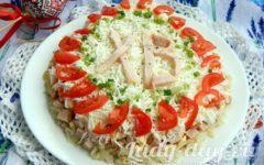 салат с ветчиной рецепт с фото