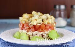 курица под кайфом салат рецепт с фото