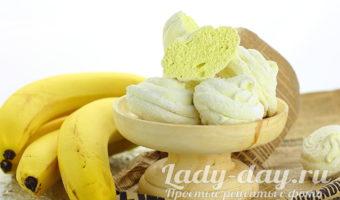 банановый зефир в домашних условиях с агар-агаром