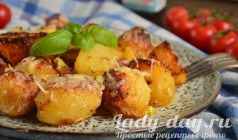 Молодой картофель, запеченный с сыром и чесноком
