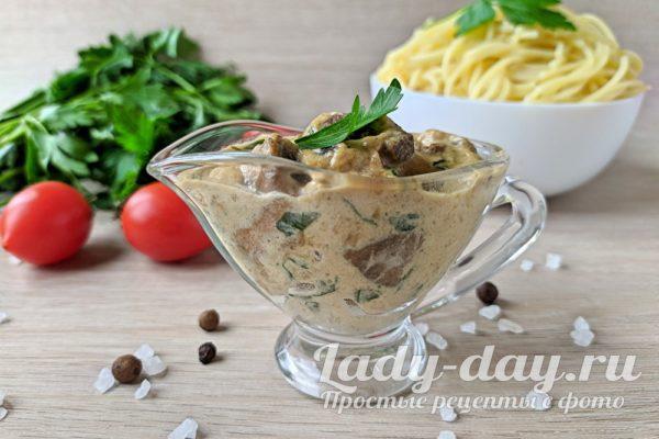 сливочно-грибной соус из шампиньонов, со сливками для спагетти