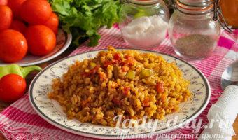 рис с овощами рецепт на сковороде