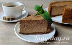 Нежный творожный чизкейк с ярким шоколадным вкусом