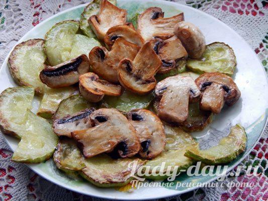 жареные кабачки и грибы