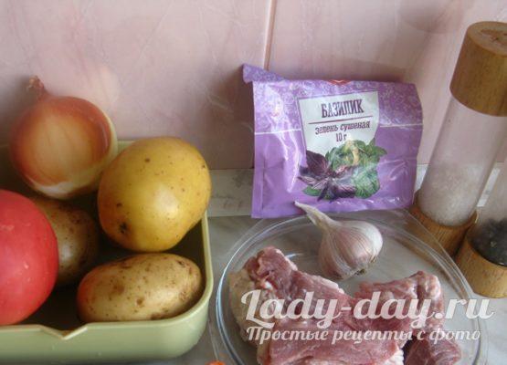 продукты для оджахури