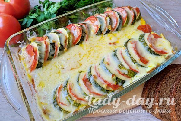 Запеканка из кабачков с помидорами и сыром