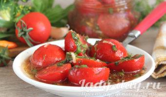 Помидоры маринованные с кетчупом
