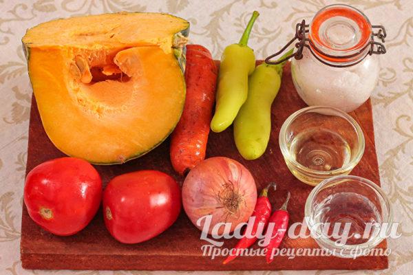 тыква и овощи