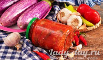 Кобра: салат из баклажанов на зиму, рецепт