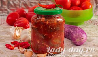 Баклажаны с помидорами и чесноком - лучший рецепт на зиму