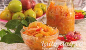 салат из зеленых помидоров на зиму очень вкусные рецепты
