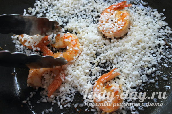 жарим рис