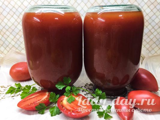 томатный сок в домашних условиях на зиму из помидор
