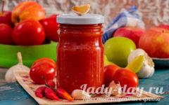 Томатный соус с яблоками