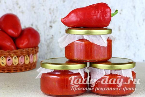 Паста из болгарского перца на зиму