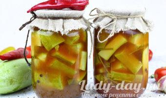 Самые вкусные маринованные кабачки в кетчупе чили на зиму
