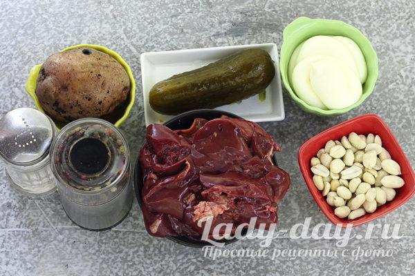 продукты для салата с печенью