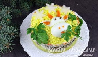 Салат «Мимоза» новогодний