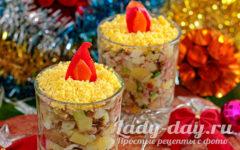 Салат «Рождественская свеча»