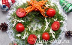 Салат Рождественский венок с говядиной