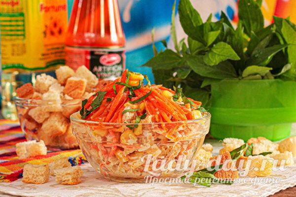 фото салат карусель с корейской морковью и сухариками