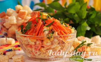 салат карусель с корейской морковью и сухариками