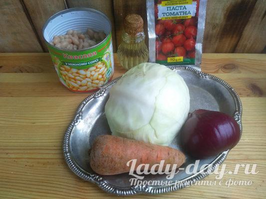 овощи и фасоль