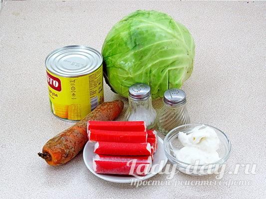 овощи и крабовые
