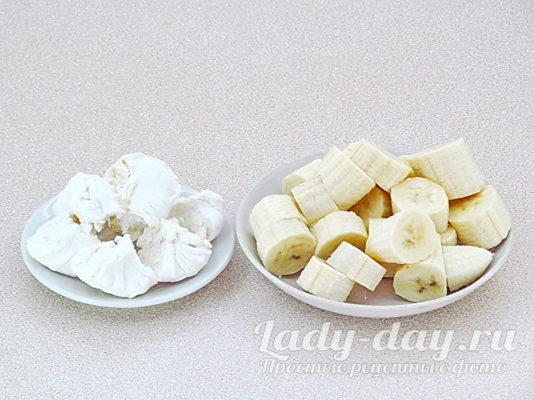 банан и зефир