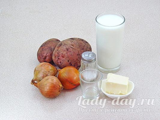 картошка и молоко