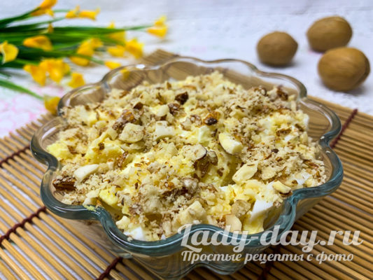салат с анасами и грецкими орехами