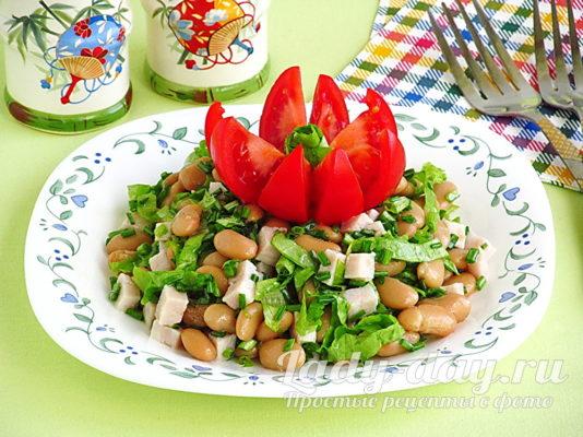 салат с фасолью и ветчиной рецепт с фото
