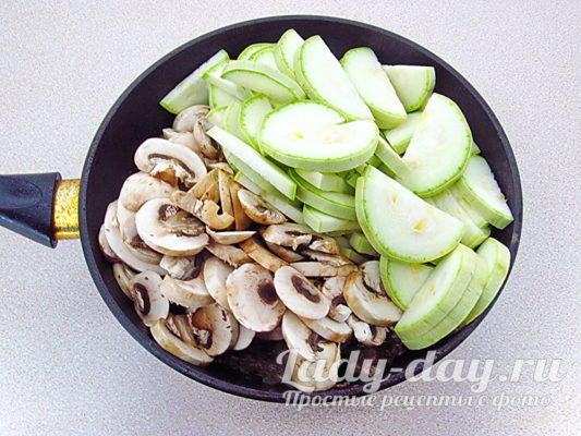 кабачки и грибы
