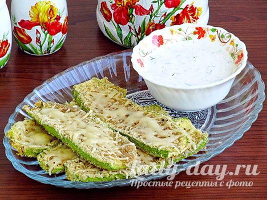 Запеченные кабачки в панировочных сухарях с сыром в духовке