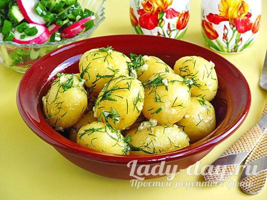 молодой картофель вкусно приготовить