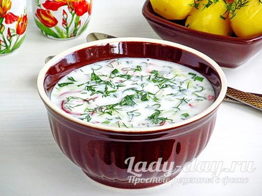Холодный кефирный суп - для тех кто хочет похудеть