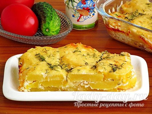 картошка в духовке со сметаной и сыром рецепт
